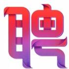 安阳县铜冶顺鑫机械厂