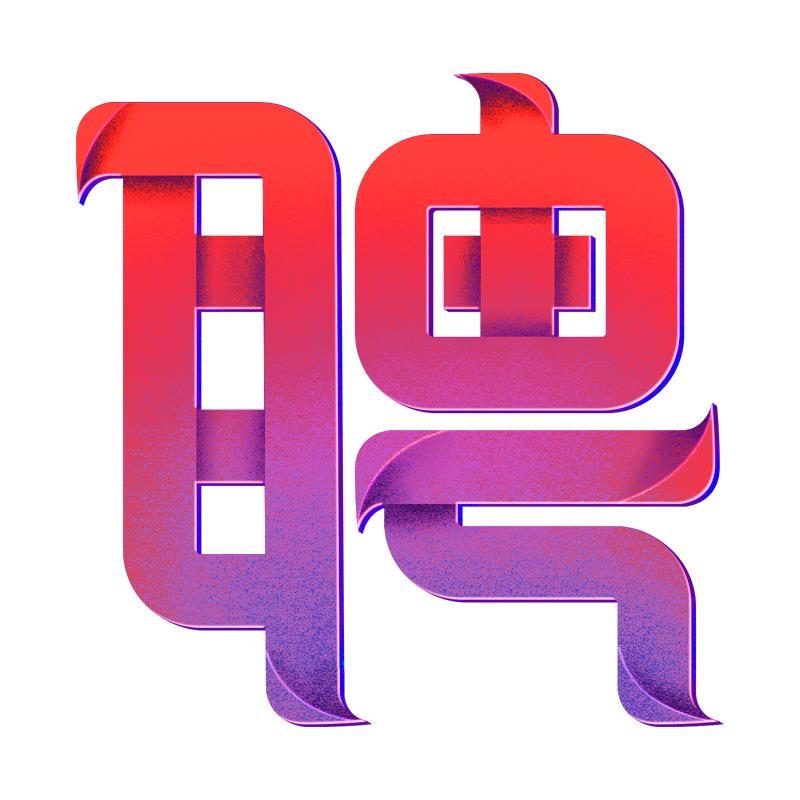 四川法拉特不锈钢铸造有限公司